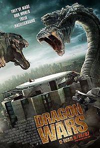 Dragon Wars poster.jpg