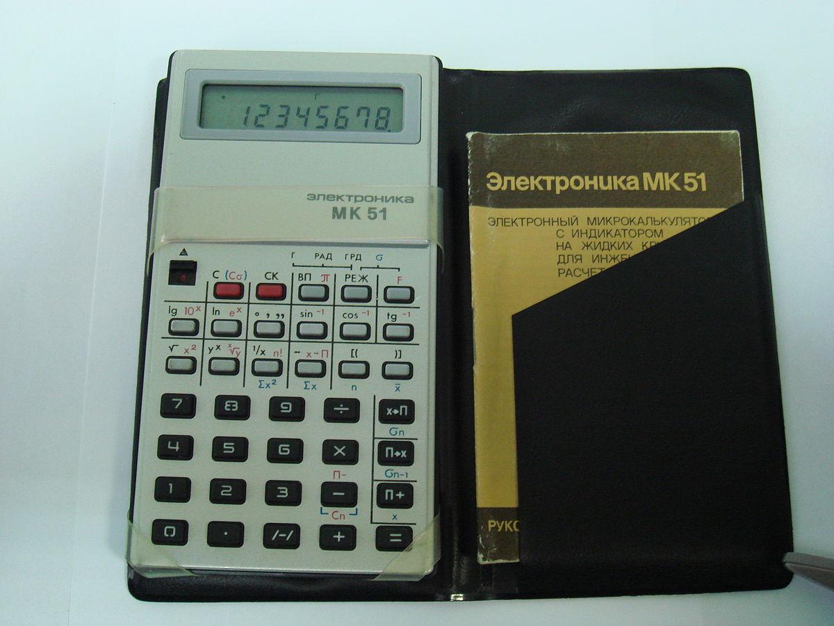 Инструкцию к инженерному калькулятору