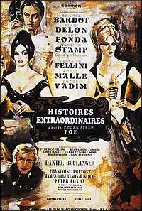 «Три Шага В Бреду» — 1968