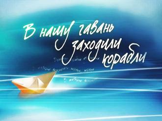 330px-Logo_Gavan'_2010.png