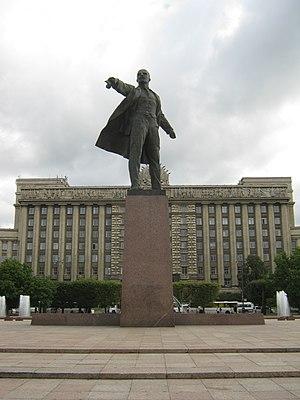 Казино вулкан на телефон Барнаул загрузить
