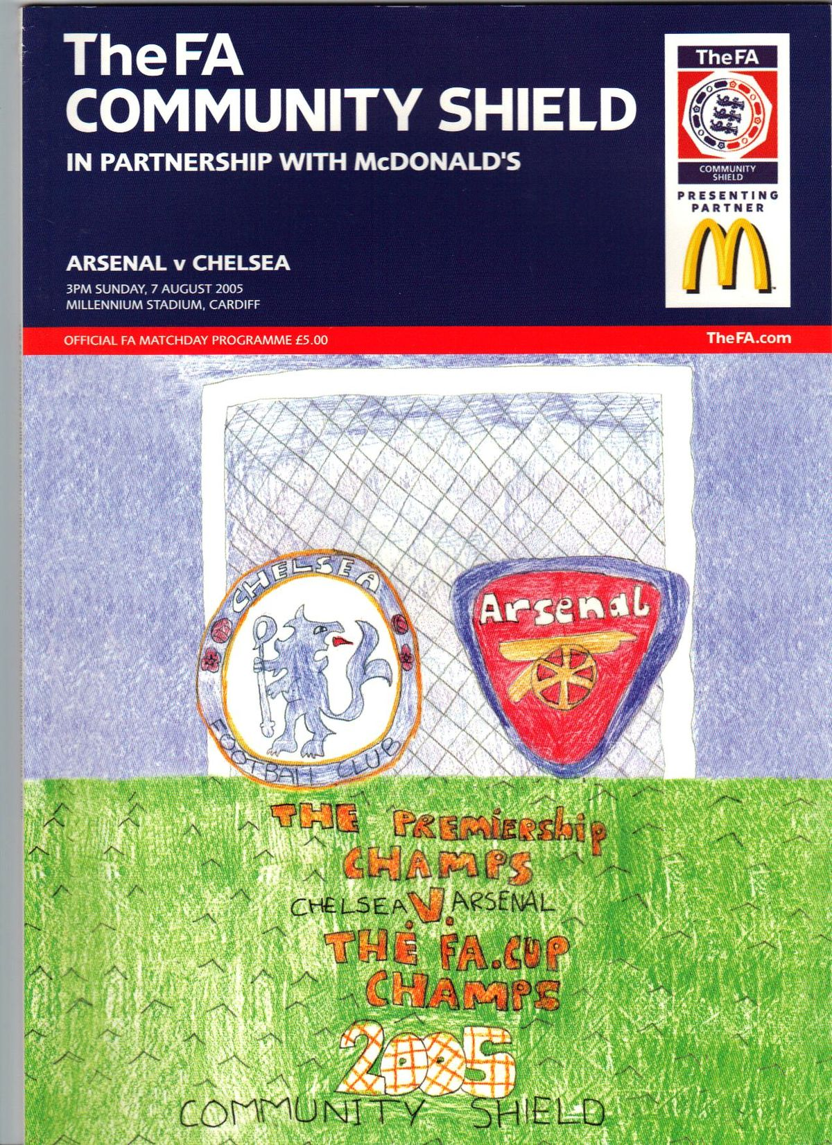 Манчестер юнайтед арсенал суперкубок англии 2004