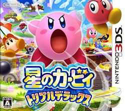 Kirby Triple Deluxe (game).jpg