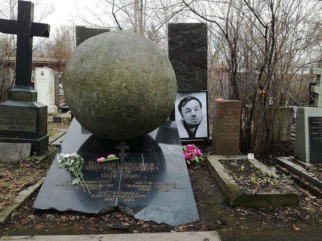 Могила А.А.Вознесенского на Новодевичьем кладбище Москвы