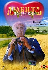 dvd по актерам: