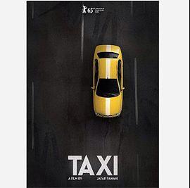 «Такси 1 Кино Онлайн» — 2014