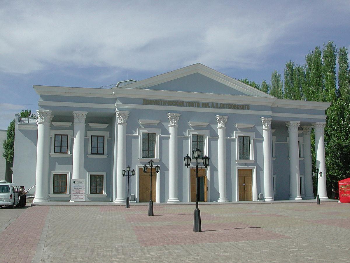 Казахский драматический театр уральск афиша пионер кино афиша барнаул