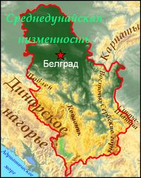 Сербия реферат по географии 257