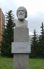 Купить формы для памятников врачу ярославль памятник георгию победоносцу