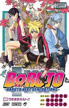 Boruto Naruto Next Generations vol1.jpg