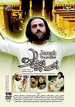 Пайгамбар фильм