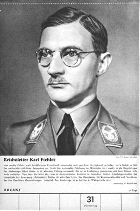 Карл Филер