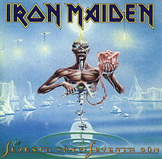 Обложка альбома Iron Maiden «Seventh Son of a Seventh Son» (1988)