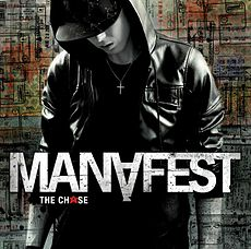 Обложка альбома Manafest «The Chase» (2010)