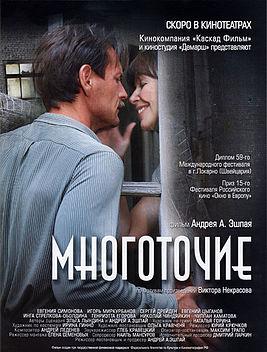 Кадры из фильма смотреть фильм   про любовь русский фильм