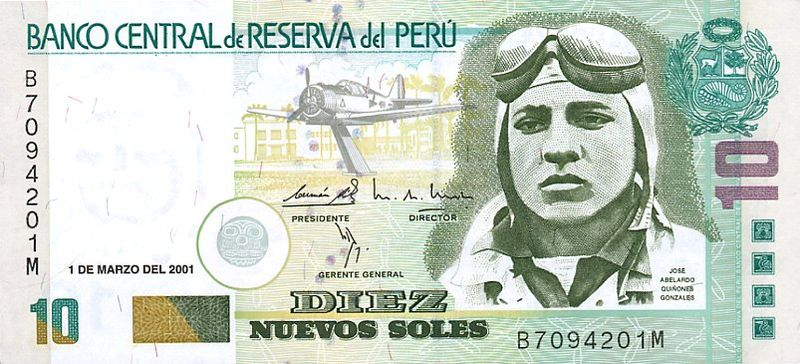 Файл:10 новых солей Перу аверс.jpg