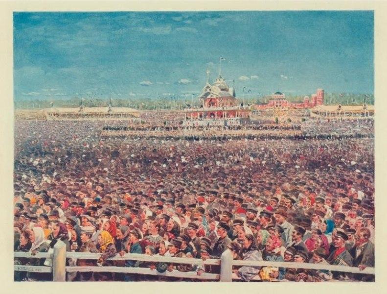 Файл:Coronation book. Khodynka Field.jpeg