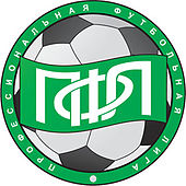 реклама футбола