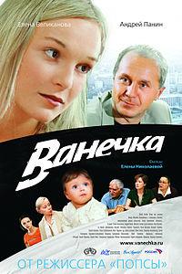 «Кино Евдокия Смотреть Онлайн» — 2007