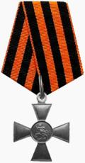 Георгиевский крест 4 степени.png