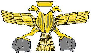 двуглавый орёл, хетты, Палеологи