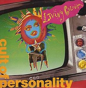 Обложка сингла Living Colour «Cult of Personality» (1988)