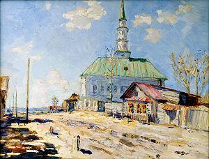 Характеристика живописи [ править ...: https://ru.wikipedia.org/wiki/Радимов,_ПÐ...