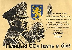 14-я добровольческая пехотная дивизия СС «Галичина» (1-я украинская) —  Википедия