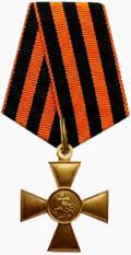 Георгиевский крест 2 степени.png