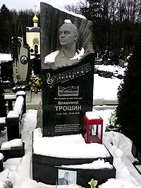 Владимир Трошин - Сердце Мое