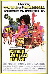 Cotton Comes to Harlem (1970) film poster.jpg