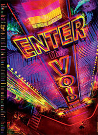 Enter-the-void-poster.jpg