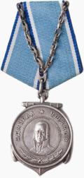 Медаль Ушакова (РФ).png