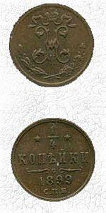 Полушка википедия разделительные листы для монет с картинками скачать