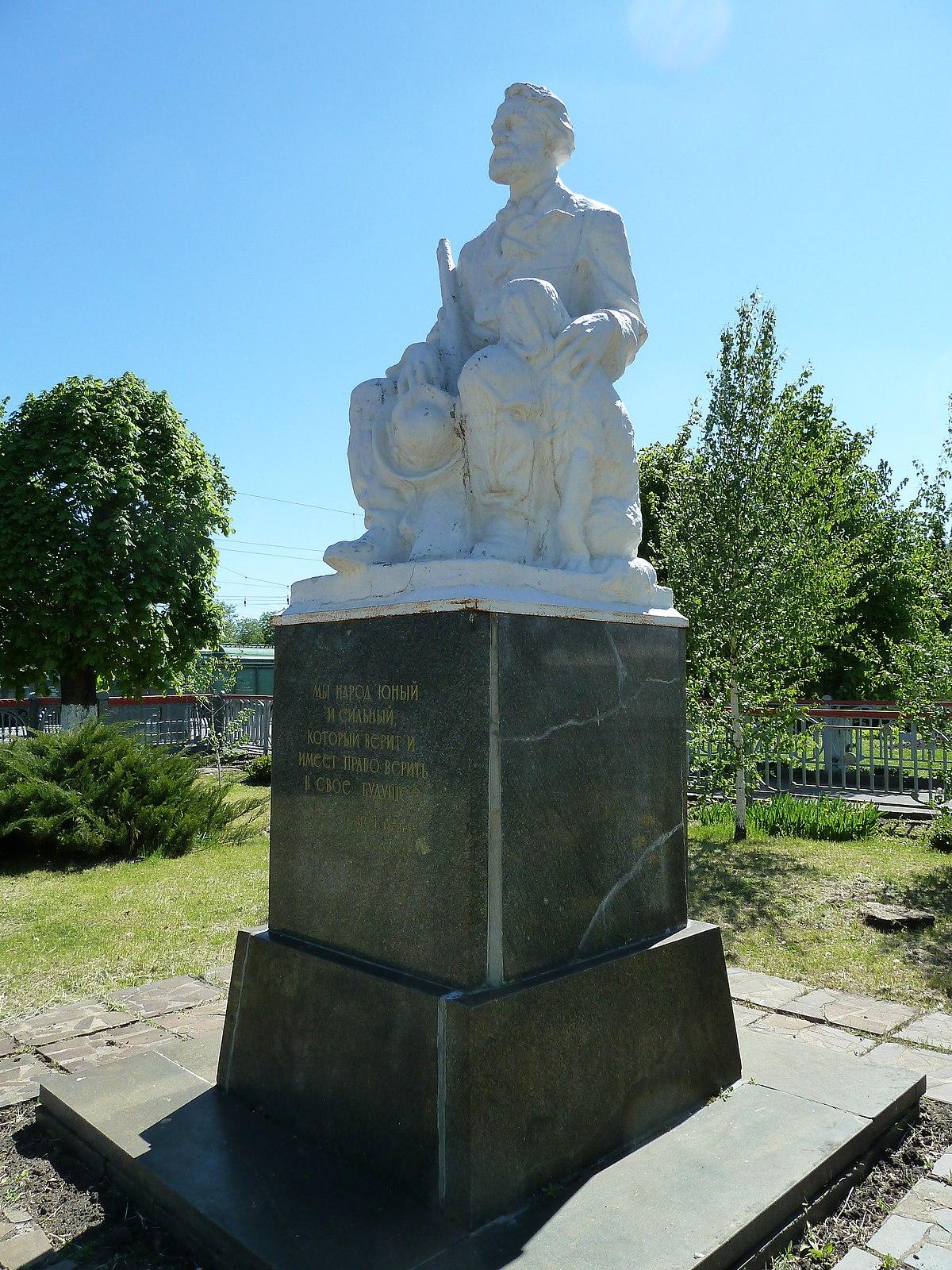 Памятники в орле гранит данила мастер москва
