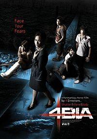 «Аппалуза» — 2008