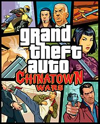 Grand Theft Auto Chinatown Wars UK RELEASE.jpeg