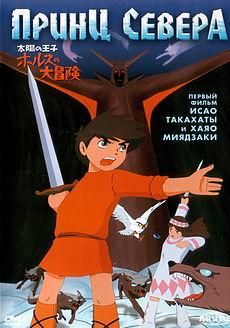 Обложка мультфильма