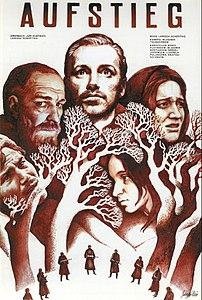 Советский экспортный плакат к фильму. Художник Ю.М.Ракша, 1977 год.