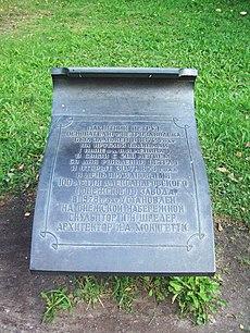 Мемориальная доска у памятника петру.JPG