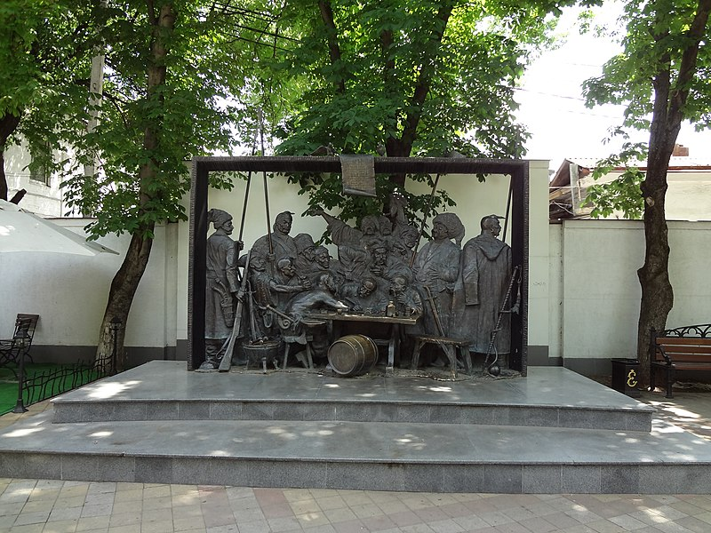 Файл:Скульптура Запорожские казаки пишут письмо Турецкому султану.jpeg