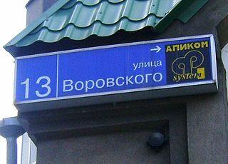 Больница 5 нижний новгород официальный сайт фото