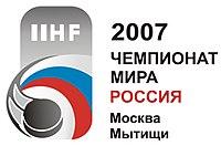 www футбол ru