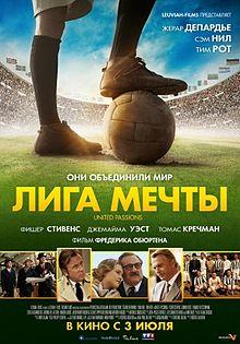 Фильм «Пуаро» — 1989 - 2013
