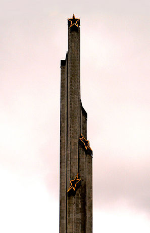 Monument to Soviet soldiers liberated Latvia from Nazi invaders.02.jpg