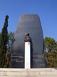 Памятник жертвам политических репрессий (Уфа).jpg