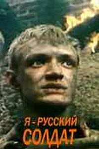 I am Rusian Soldier.jpg