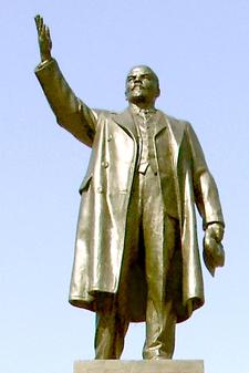 Ленин, бронза, 1950 год