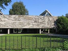 Студия военных художников имени М. Б. Грекова