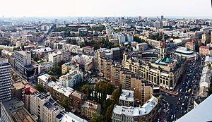 киев города фото